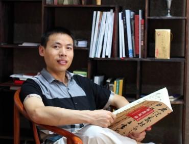 杨天宇 陶瓷艺术家介绍