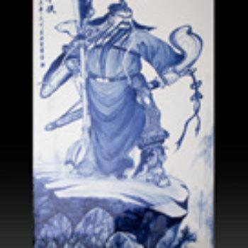 江西省工艺美术师杨大川陶瓷作品 汉寿亭候 青花3尺6