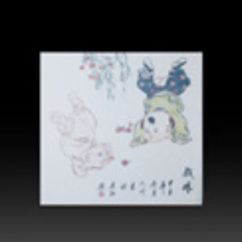 江西省工艺美术师杨大川陶瓷作品高温窑变 戏珠瓷板画