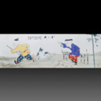 江西省工艺美术师杨大川陶瓷作品高温窑变 等等我3尺6长条瓷板画
