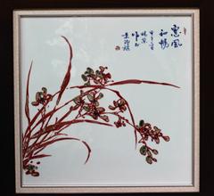 釉里红作品 梅兰竹菊瓷板四条屏 瓷板画 江西省高级工艺美术师杨守用杨荣陶瓷艺术作品