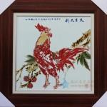 手绘釉里红 公鸡大吉大利瓷板瓷板画 江西省高级工艺美术师 杨守用杨荣陶瓷艺术作品