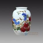 手绘青花釉里红石榴梅瓶松鼠 石榴花瓶 江西省高级工艺美术师 杨守用杨荣陶瓷艺术作品