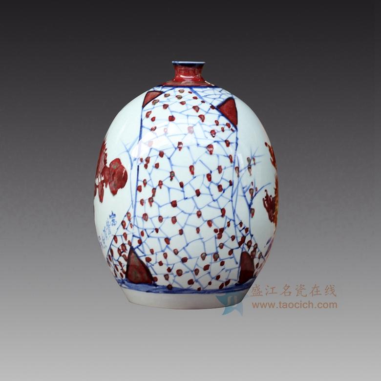 釉里红开光开窗 富贵有余花瓶 杨守用陶瓷作品江西省工艺美术大师