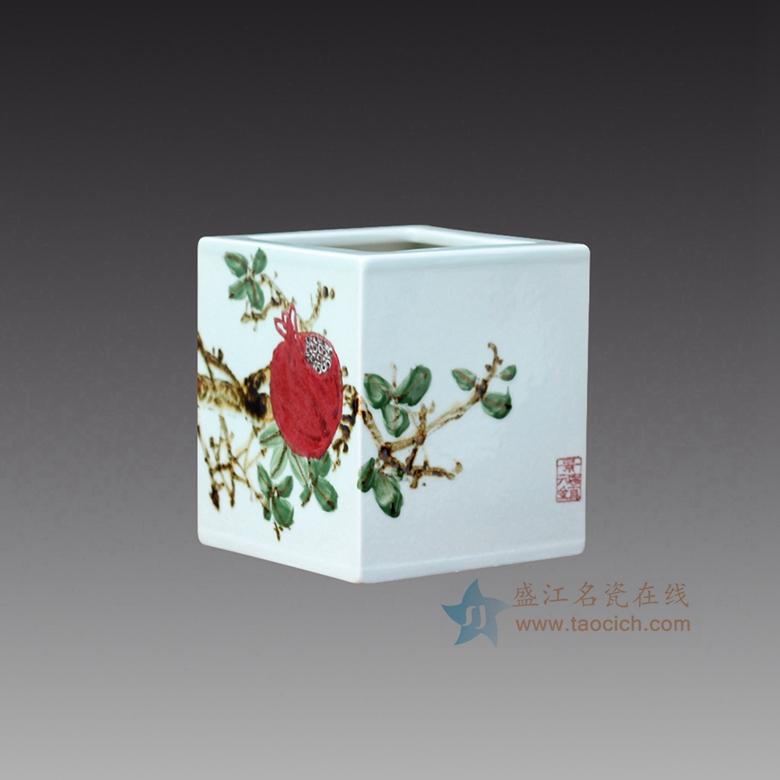 釉里红 手绘 石榴飘香 四方笔筒  江西省高级工艺美术师杨守用杨荣陶瓷艺术作品