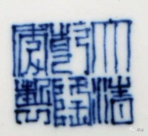 乾隆青花耕读图胆式瓶—清代瓷器艺术