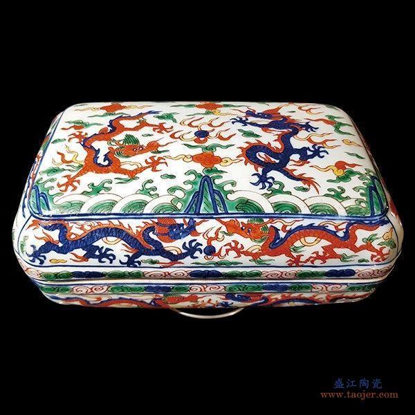 【陶瓷鉴赏】明万历青花五彩龙凤纹长方盖盒