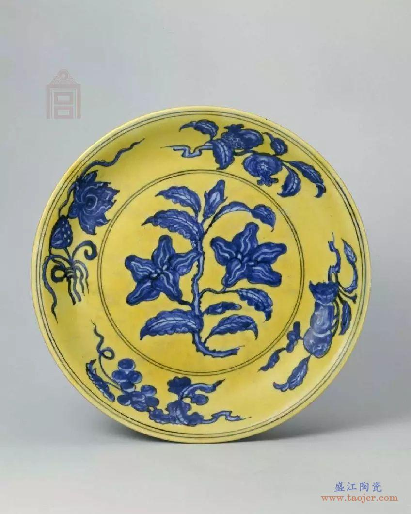 黄釉瓷器的概说、品种及宫廷配用