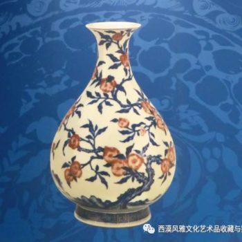 工艺|颜色釉瓷艺术