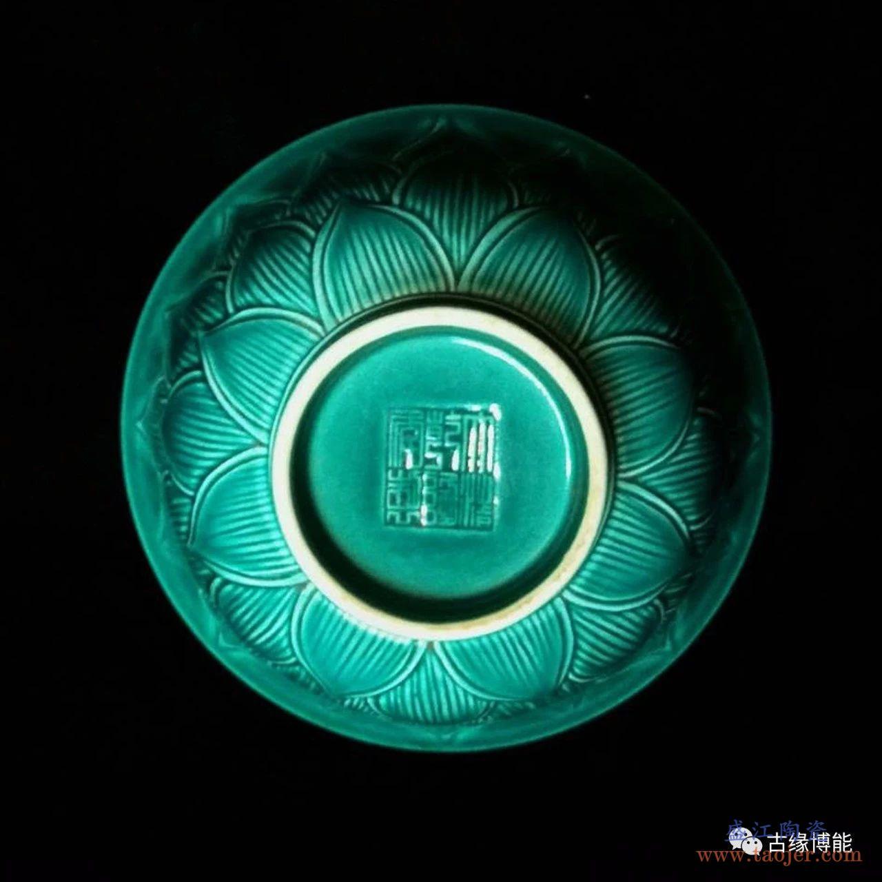 清代:乾隆松石绿釉荷花型盖碗