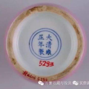 清雍正官窑最高水准——颜色釉瓷