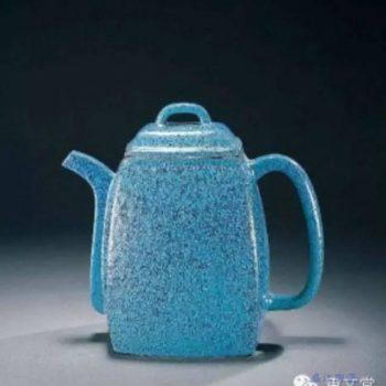 瓷之色——中国古代颜色釉瓷器