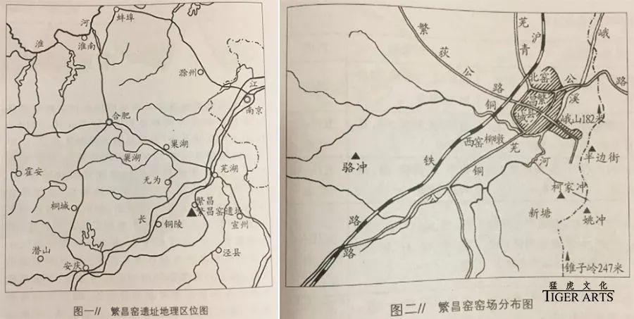 一件国宝级文物的断源争论暨繁昌窑考察