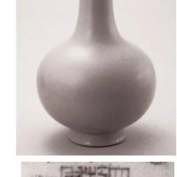 旅顺博物馆藏乾隆时期官窑颜色釉瓷器