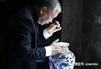 """00元买了个元青花,卖了1.6亿,结果…"""""""