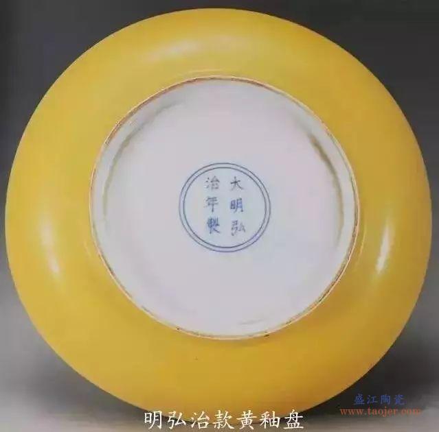 黄釉瓷,颜色釉中的贵族