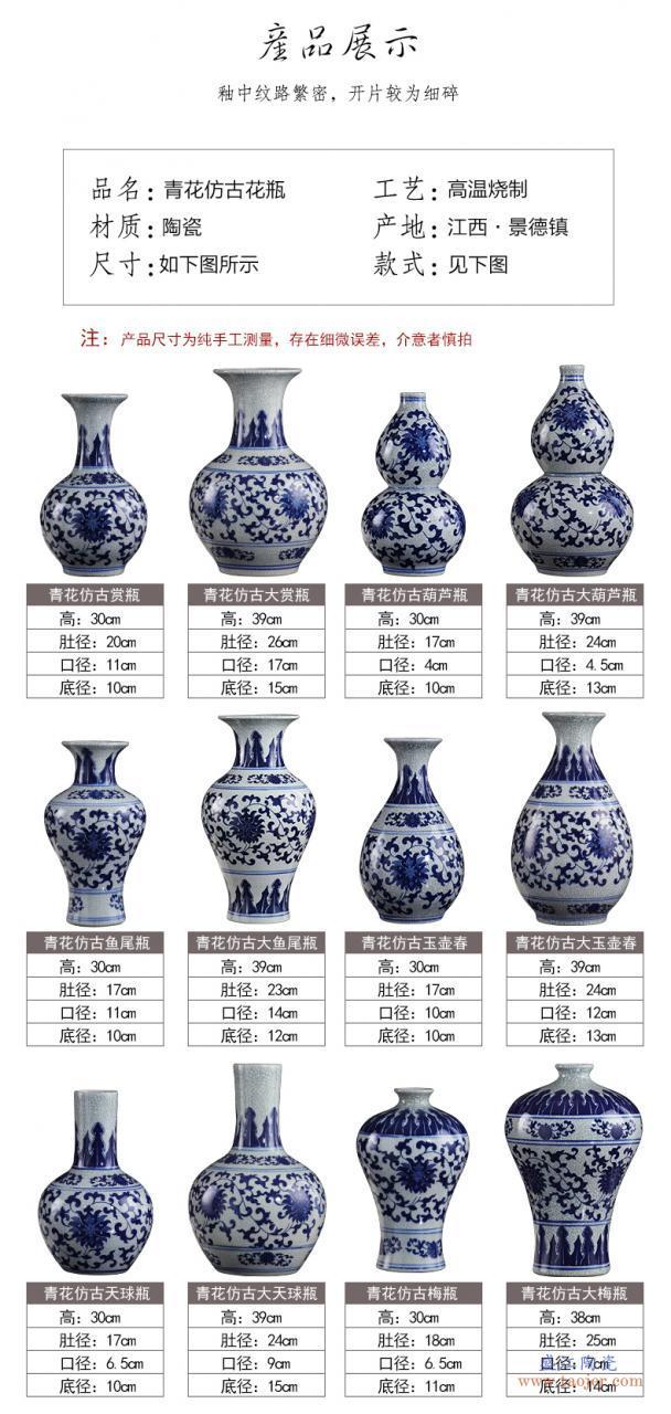 景德镇陶瓷器花瓶摆件中国红插花器中式家居客厅装饰品工艺品摆设-9241290293