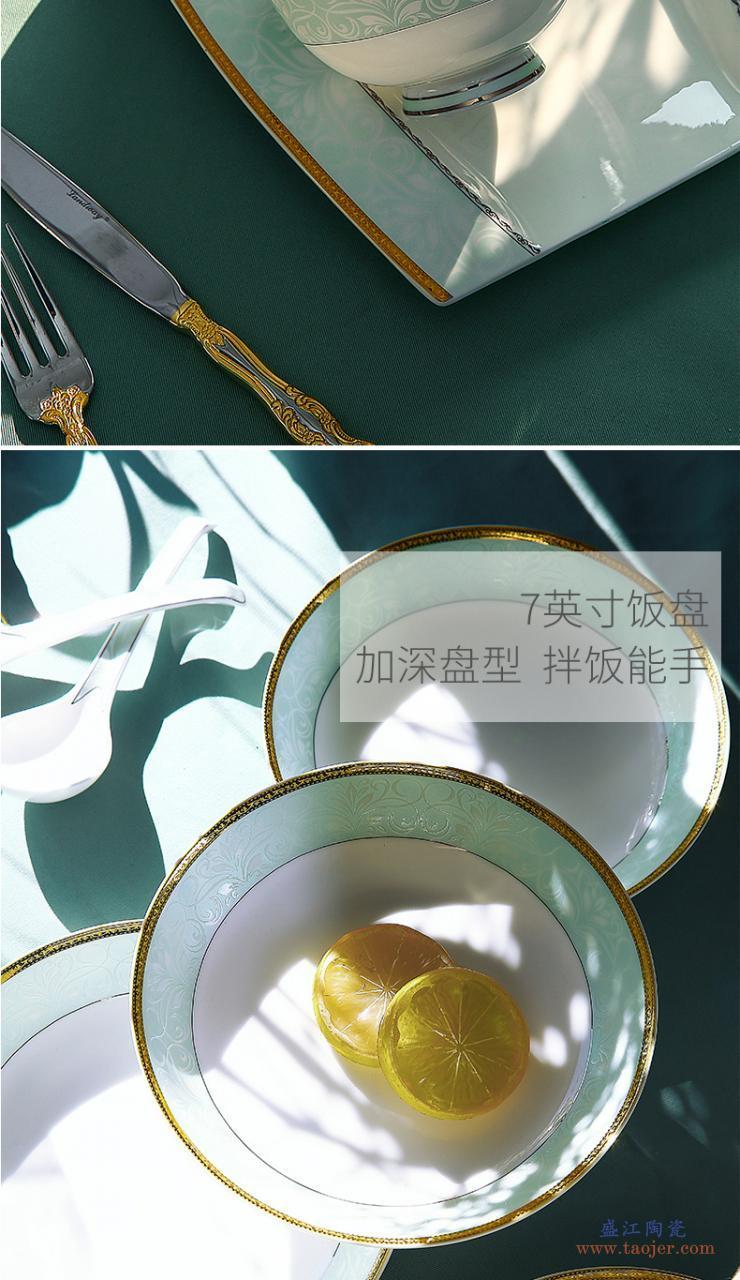 vidsel青花瓷碗套装家用吃饭的碗好看的碗新款高脚碗碟盘中式组合-528745474717