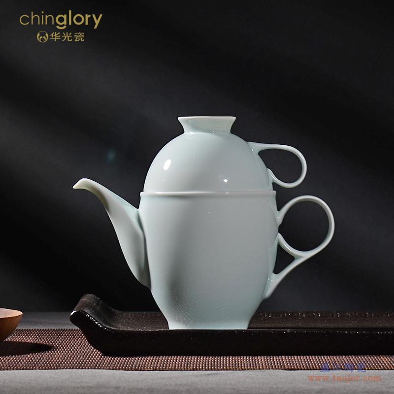 华光陶瓷 敦煌凤舞13头骨瓷茶具套装 釉中彩茶具礼盒套装-38120605915