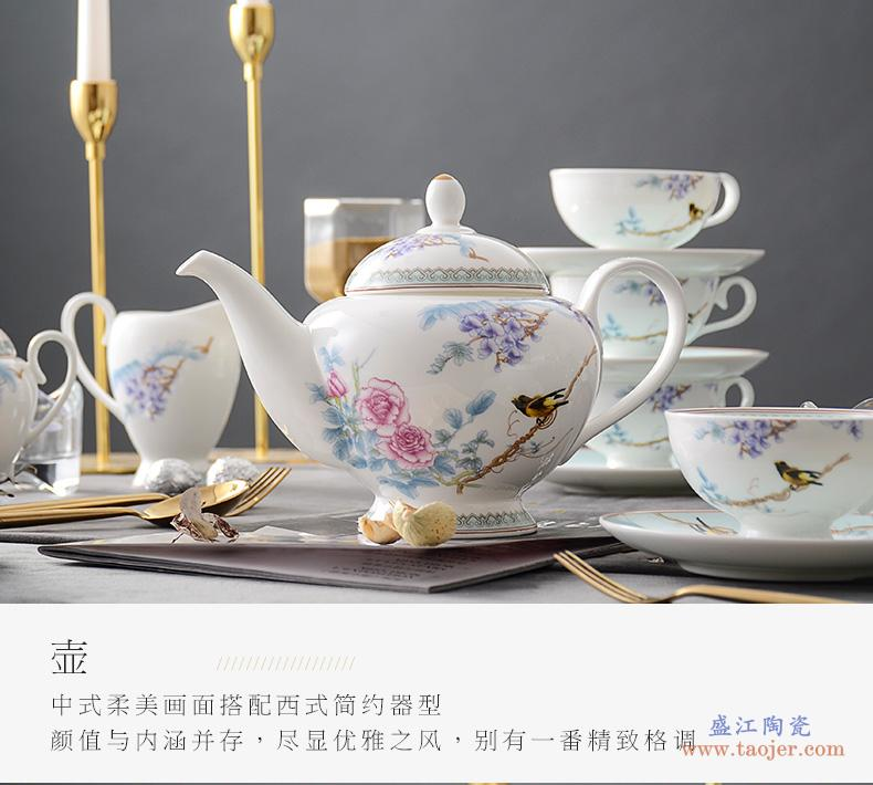 华光陶瓷 凤舞和鸣 怡情7头骨瓷茶具套装礼盒 釉中彩-580900092909