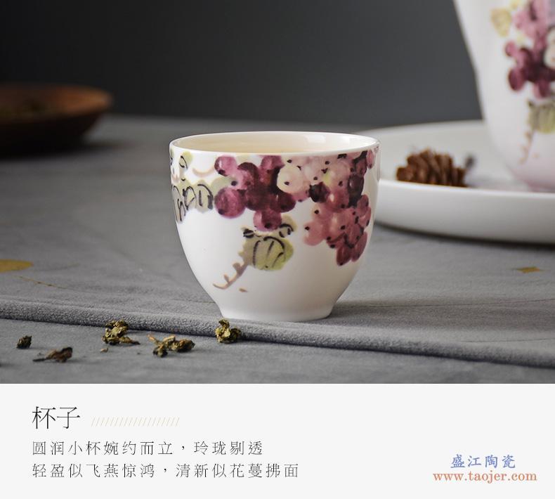 华光陶瓷 春色满园15头骨瓷茶咖具套装 高温釉中彩 抗菌瓷 礼盒装-554772713504