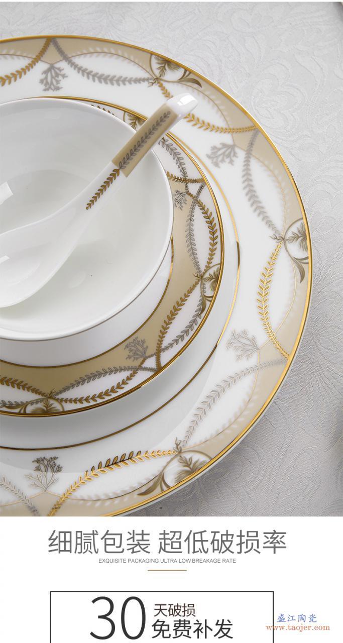 vidsel陶瓷碗骨瓷饭碗菜盘子家用小碟子波浪碟筷子架散件-567102495048