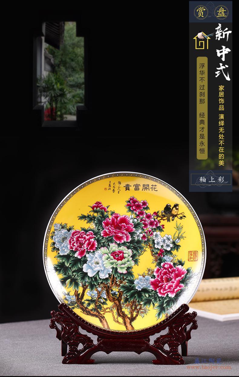 景德镇陶瓷器手绘三件套花瓶干花插花现代新中式客厅家居装饰摆件-39667457079