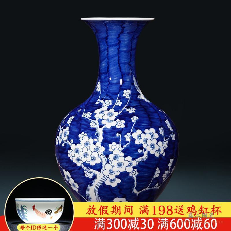 景德镇陶瓷器大师手绘青花瓷花瓶插花仿古中式客厅玄关摆件 大号-575262644262