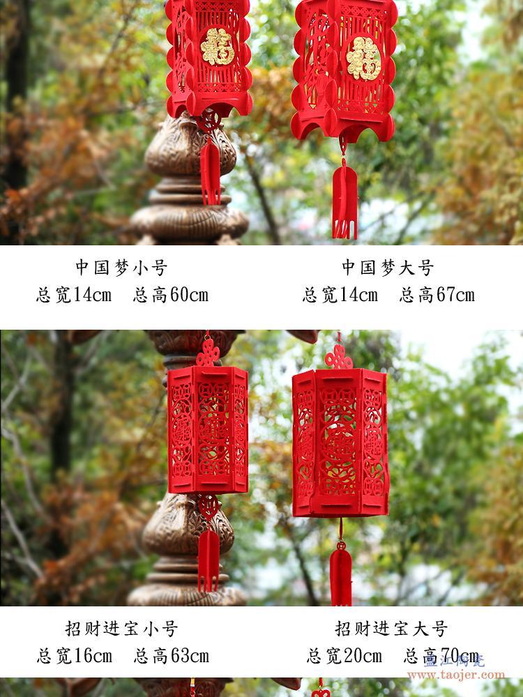 景德镇陶瓷器落地大花瓶摆件中国红色花开富贵现代中式客厅装饰品-560458715163
