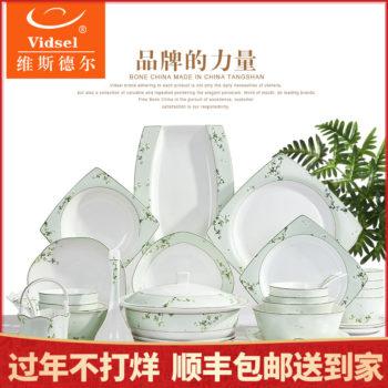 Vidsel/维斯德尔创意骨瓷餐具碗碟套装韩式陶瓷碗盘碗具日式结婚-520247130129