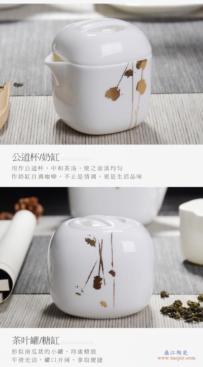 华光陶瓷 华青瓷 家用茶具套装 致远茶具 7件套装 礼盒套装-581234218940
