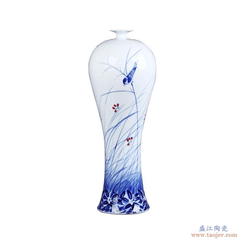 景德镇陶瓷器落地大花瓶插花简欧式客厅现代简约装饰工艺品摆件-560747089989