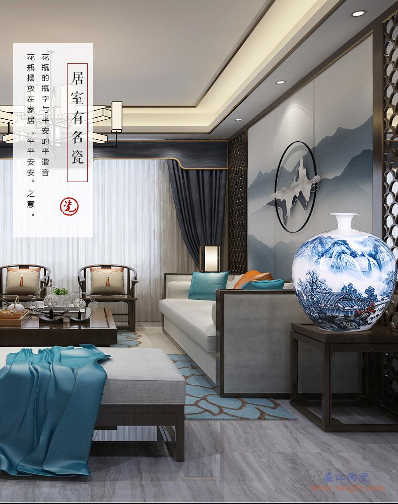 景德镇陶瓷挂盘装饰盘子背景墙《连年有余》中式壁饰墙饰客厅摆件-569297634338