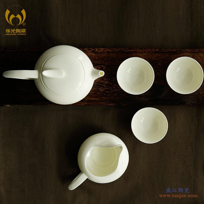 华光陶瓷 凤舞和鸣 茶杯盖碗 骨瓷 三才碗 泡茶壶 家用茶盖碗-546148119751
