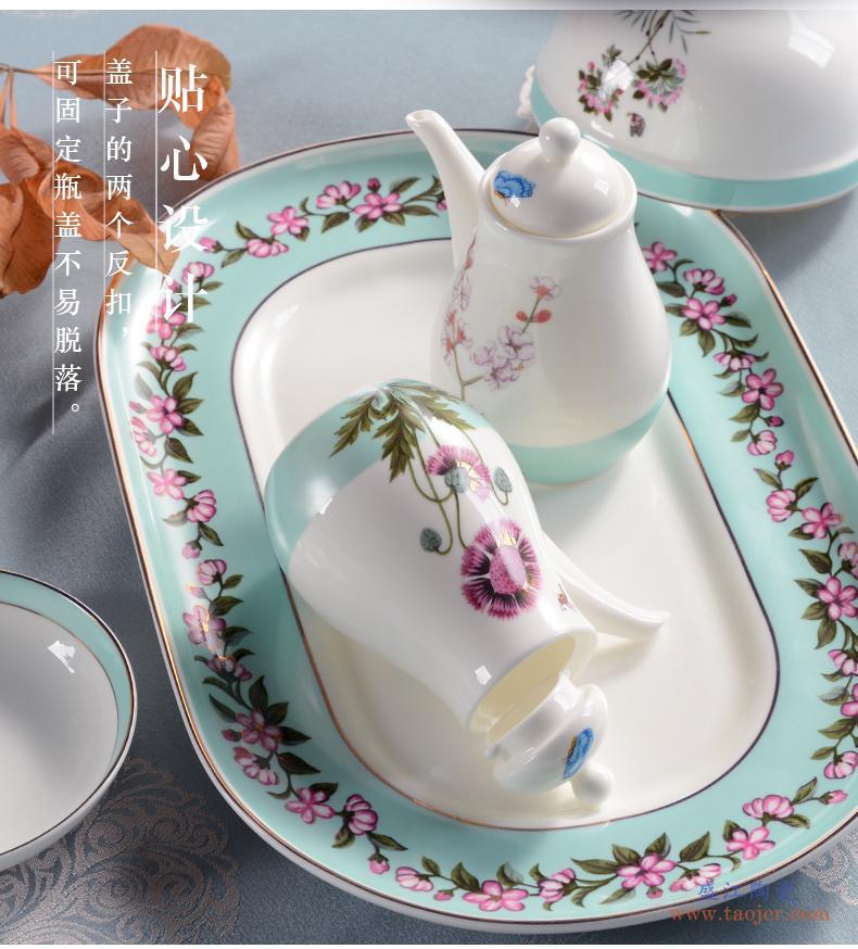 碗碟套装 家用简约欧式网红碗骨瓷餐具法式北欧轻奢碗筷组合碗盘-544224426299