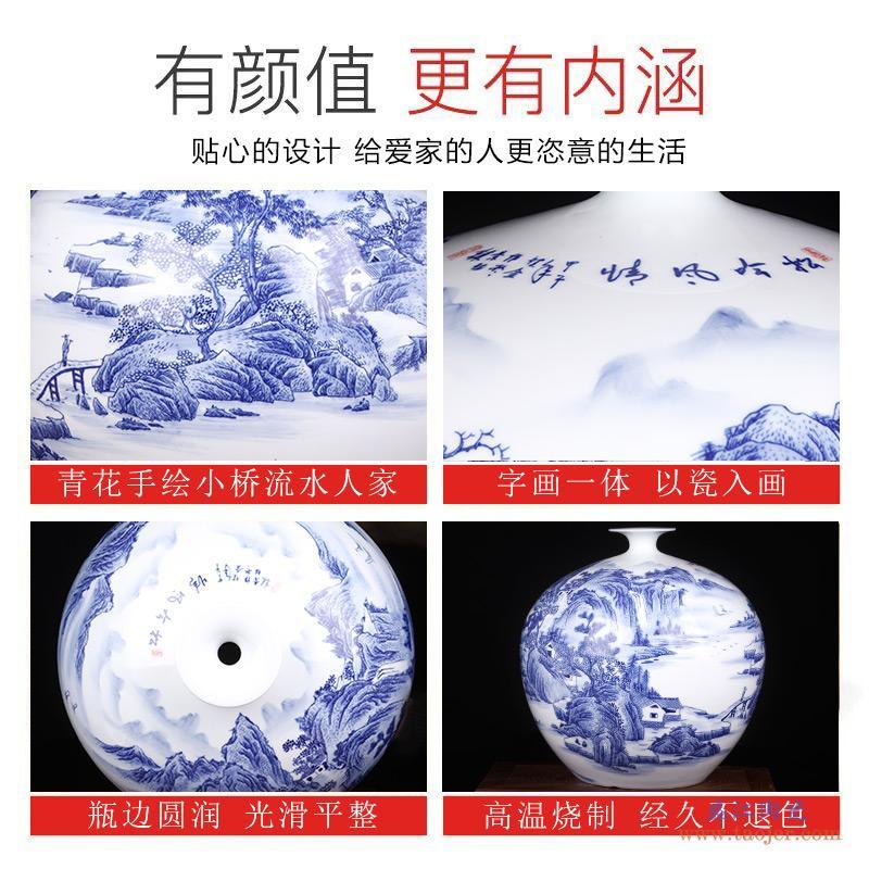 景德镇陶瓷器 高端名人名作大师手绘周华兰花瓶 家居摆件商务礼品-564635351425