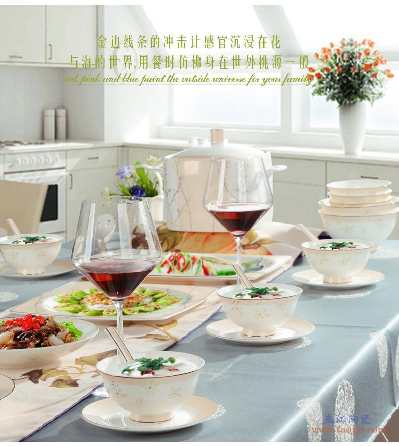 陶园梦 手绘高档餐具套装商用送礼礼盒中式家用碗盘套装碗筷花卉-550735105215