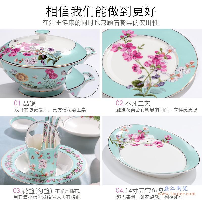 陶园梦唐山骨瓷餐具套装碗碟盘家用中式简约陶瓷结婚送礼碗碟套装-542350579317