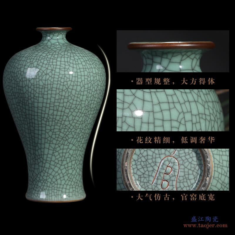 景德镇陶瓷器中国红苹果储物罐花瓶中式客厅装饰品摆件结婚礼物-13417830853