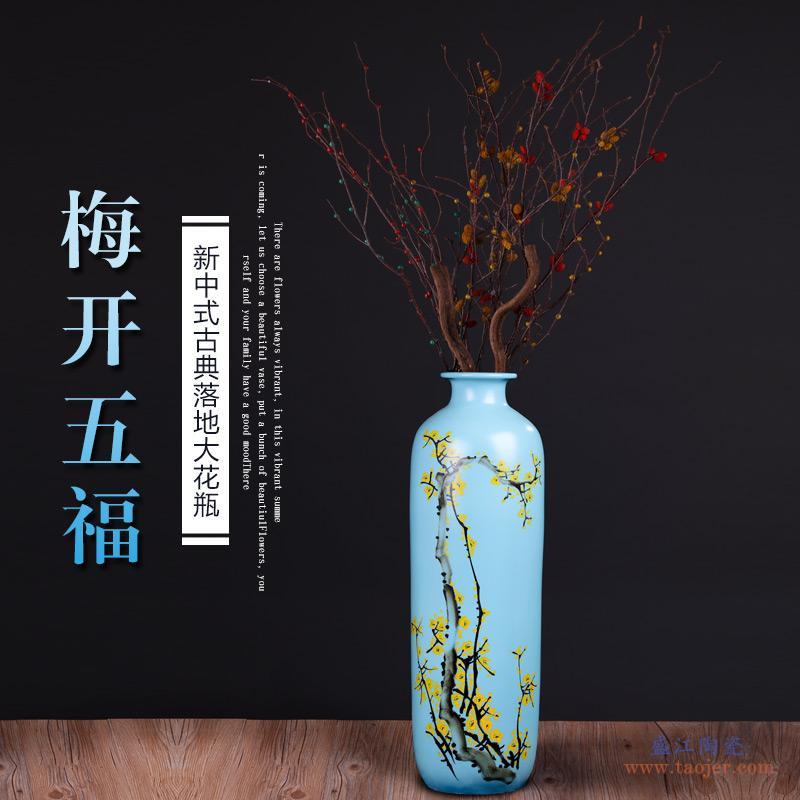 景德镇陶瓷器 名家大师手绘青花瓷石榴大花瓶 仿古中式客厅摆件-552941854157
