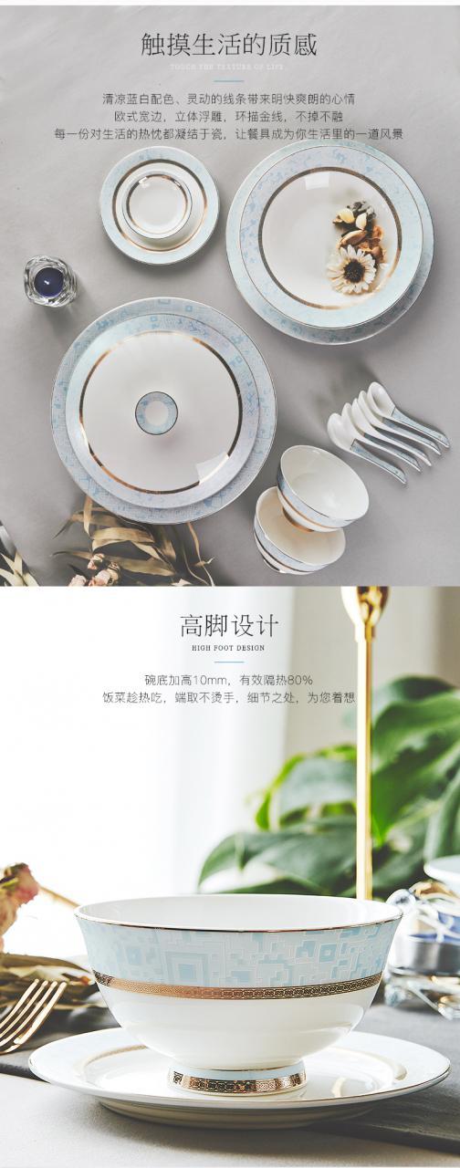 华光陶瓷 釉中彩骨瓷餐具套装碗 8只米饭碗2只面碗-570498134683