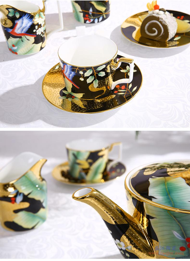 vidsel/维斯德尔英式下午茶茶具套装家用陶瓷欧式咖啡红茶杯套具-539378715378