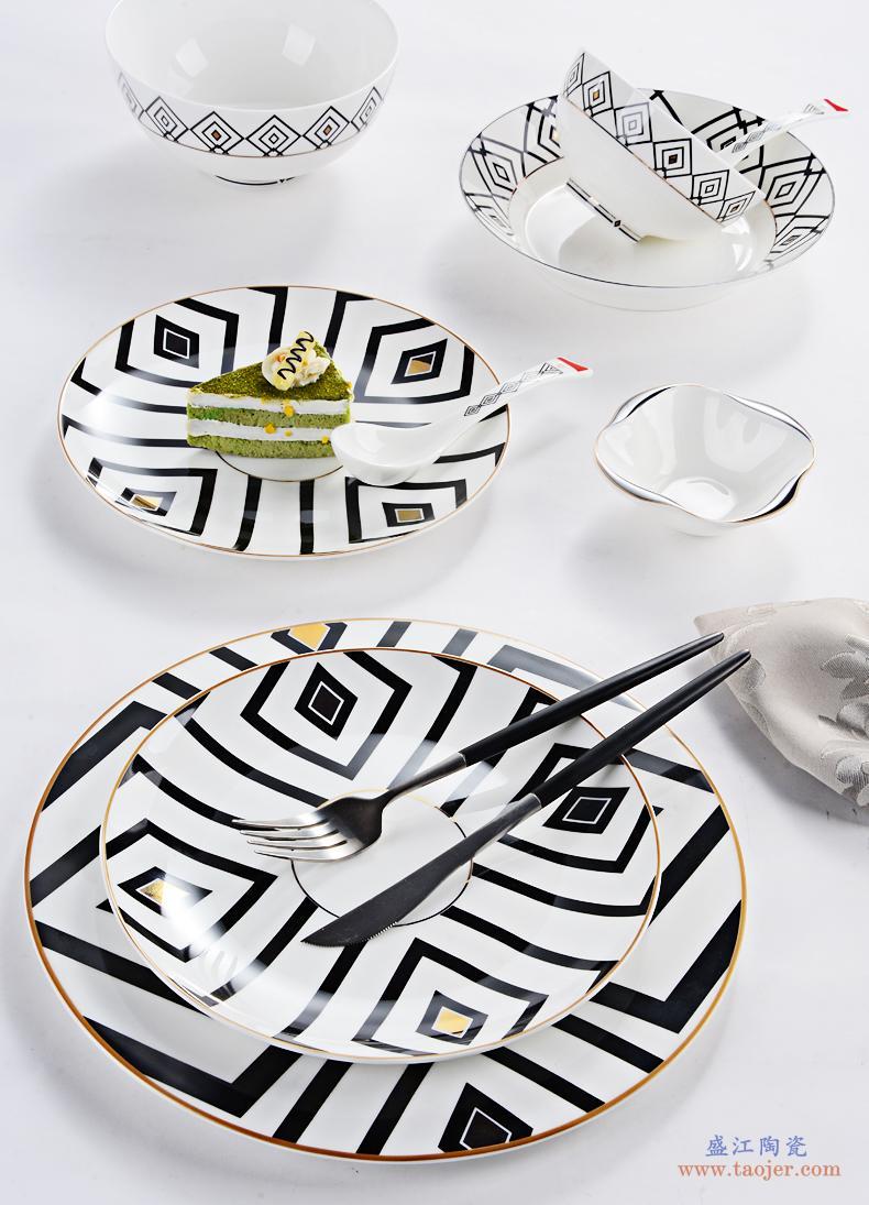陶园梦餐具套装 碗盘 家用 骨瓷欧式高档创意奢华组合陶瓷碗碟盘-562250108362