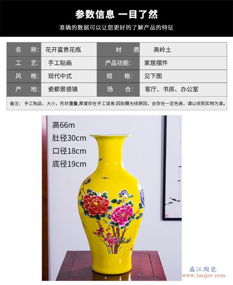 Z012欢畅 景德镇陶瓷仿古落地大花瓶插花 客厅装饰工艺品摆件大号-546746055649