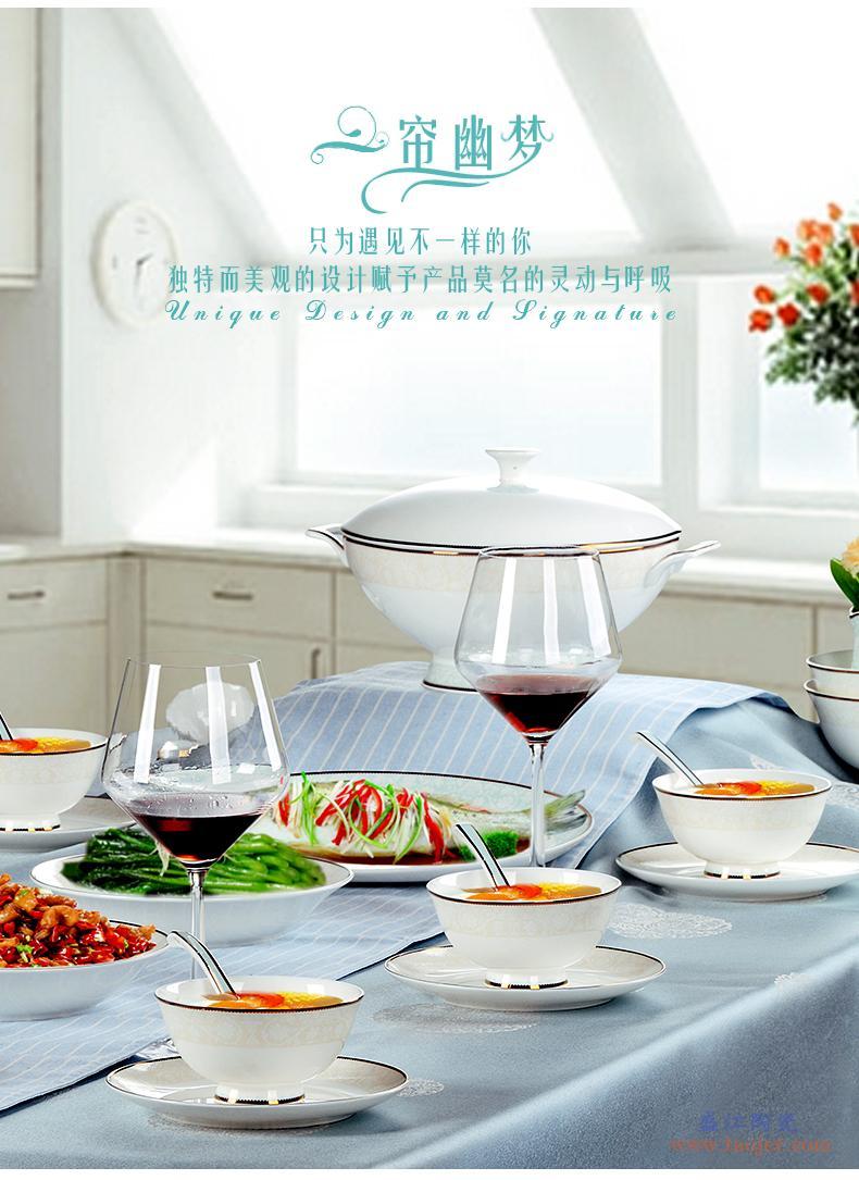 陶园梦骨瓷餐具套装碗盘家用欧式碗筷碗具高档盘子碗组合送礼碗碟-559604619660