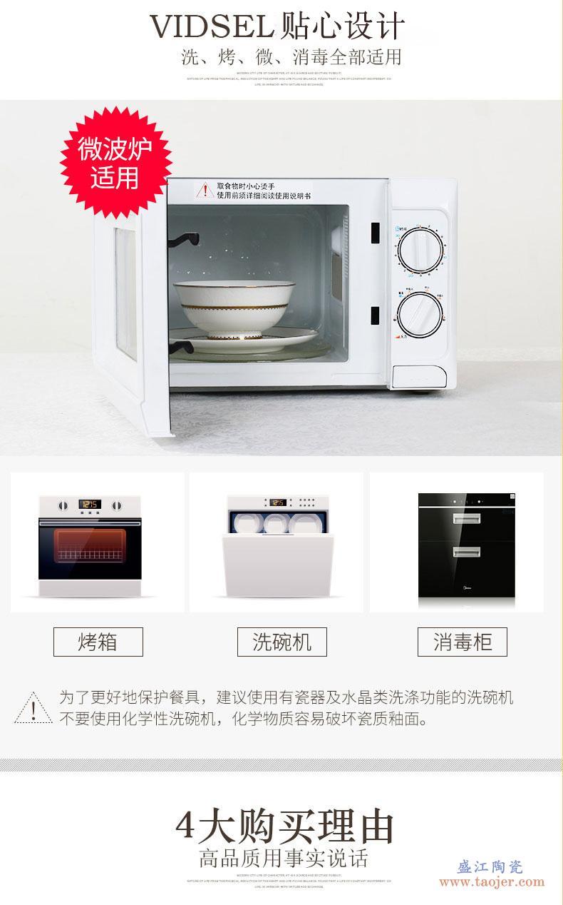 vidsel青花瓷碗骨瓷餐具套装唐山碗盘碗碟套装中式家用高档中国风-524618688498