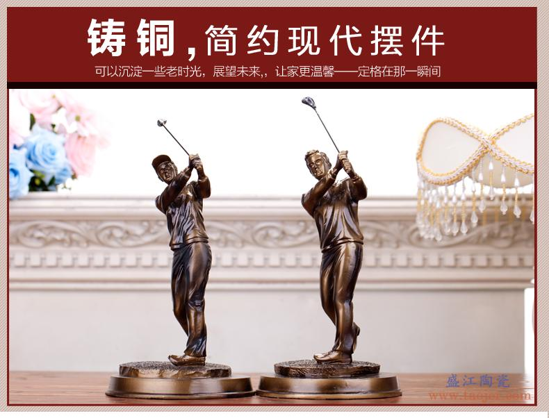欢畅景德镇陶瓷器摆件客厅装饰工艺品欧式现代地中海白色花瓶M6-525077540199