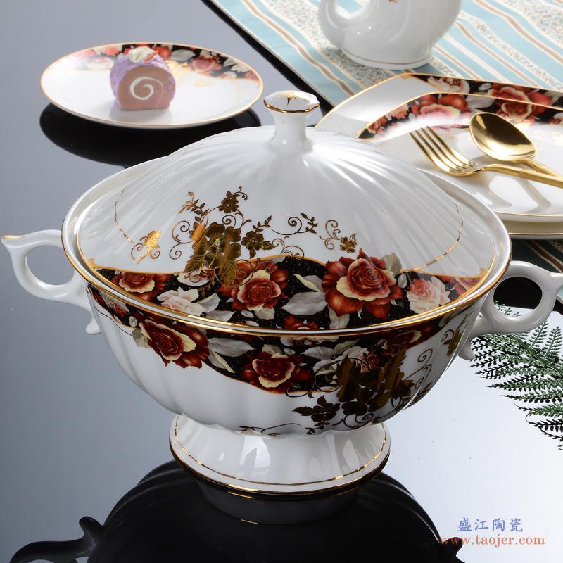 陶园梦骨瓷餐具套装唐山高档厨房碗碟北欧家用碗结婚送礼碗碟套装-559250097747