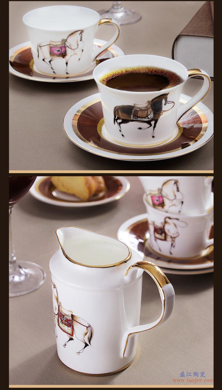 vidsel高档欧式茶具咖啡杯碟套装美式骨瓷咖啡具英式下午茶小奢华-45189191175