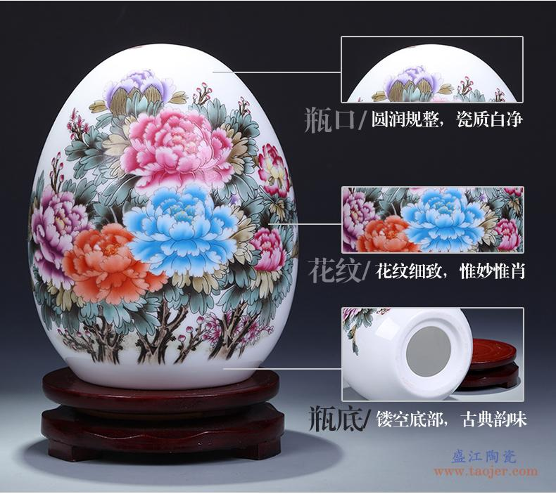 景德镇陶瓷器仿古百子图大花瓶插花中式古典客厅家居装饰摆件礼物-553690175774